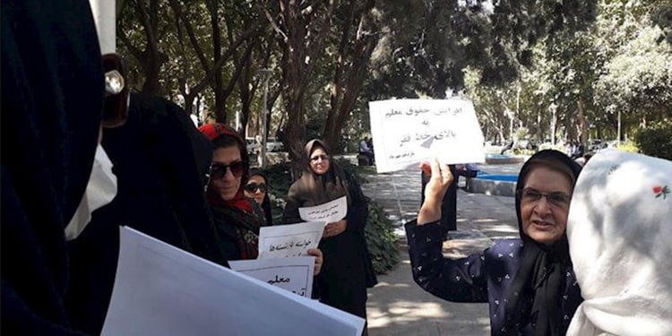World Teachers' Day in Isfahan