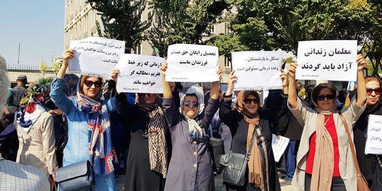 World Teachers' Day in Tehran
