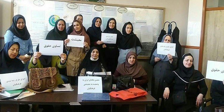 World Teachers' Day Karaj