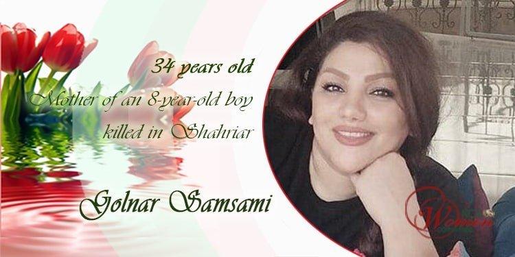 Golnar Samsami