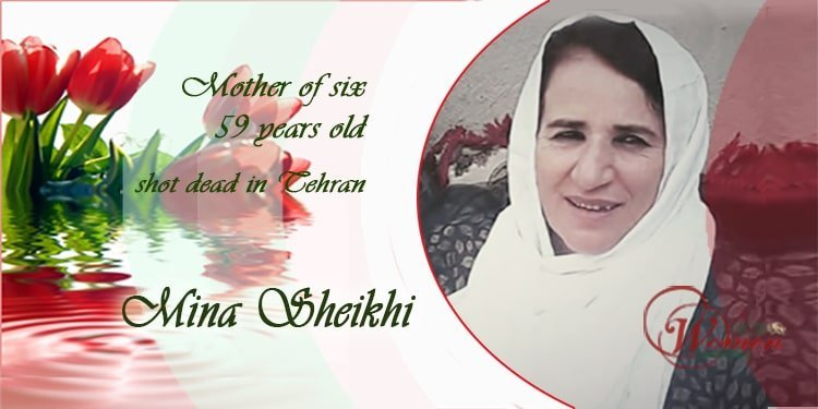 Mina Sheikhi was born on December 22, 1960, in Saqqez