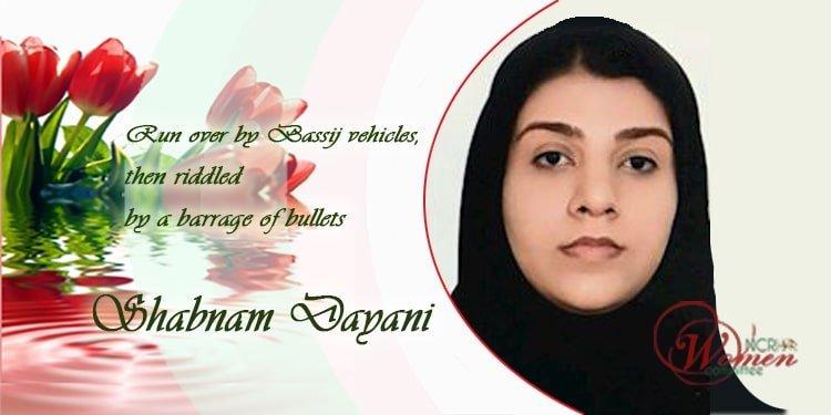 Shabnam Dayani