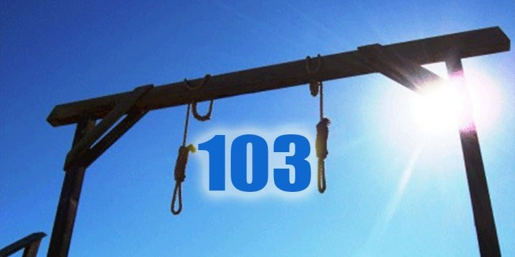 Three women hanged in Gohardasht, bringing the total number to 103