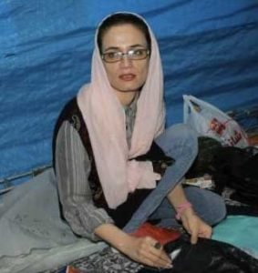 Maryam-Payab