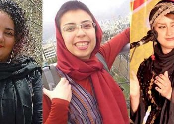Parisa Seifi under pressure for forced confession in Sanandaj prison