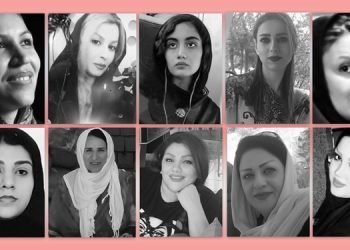 Names of 15 women among the new list of martyrs of Iran protests