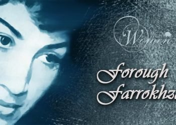 Forough Farrokhzad, a poet for all ages