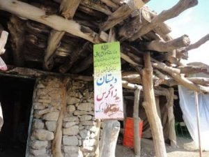 1300 stony school in Khuzestan