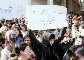 Iranian women defy four decades of religious dictatorship