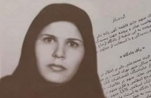 Fatemeh Kohanzadeh, was sentenced to 18 months imprisonment and 50 lashes for participating in the November uprising
