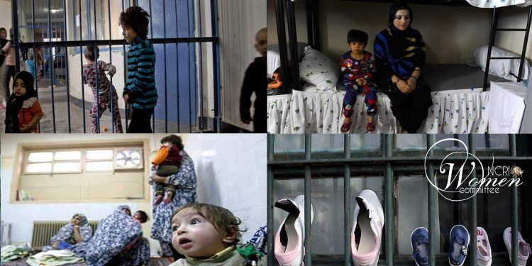 Qarchak Prison for Women_Mothers Ward