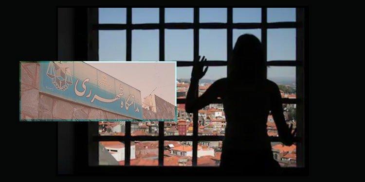 Qarchak Prison: Political Prisoner Transferred to Psychiatric Hospital
