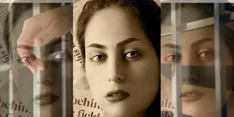 Lawyer Soheila Hejab Forcibly Transferred to Qarchak Prison
