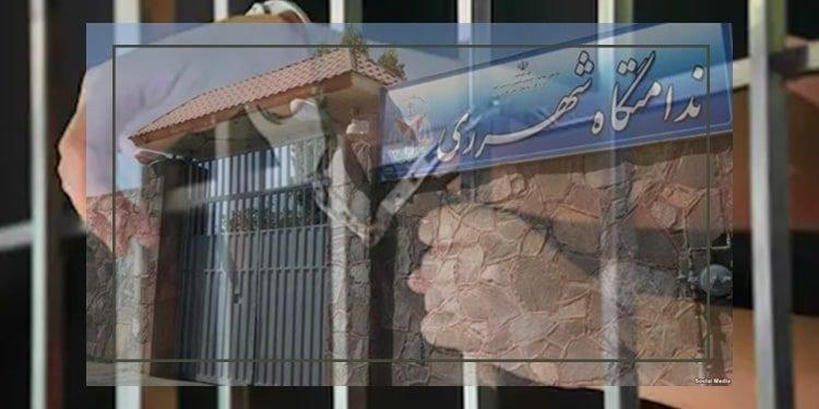 Political Prisoner Sakineh Parvaneh Beaten During 7 Days of Interrogation