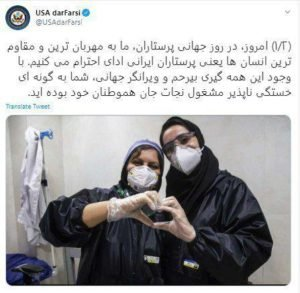 The VOAdarFarsi posted a tweet on May 12, praising Iran nurses