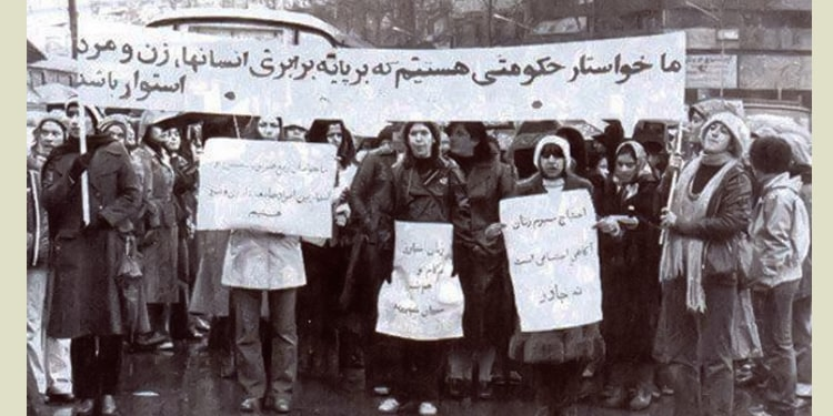 Less than a month after the Iranian people's overthrow of the Shah's dictatorship