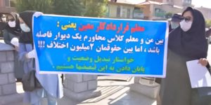 Women Attacked and Arrested During 3-Day Protest by Tehran Teachers