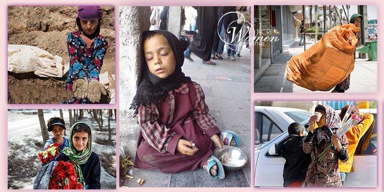 girl child laborers in Iran