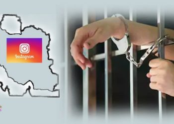 Women Arrested for Removing Hijab in Photos Posted on Social Media
