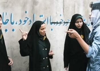 Iran officials call for severe crackdown on women who flout the hijab