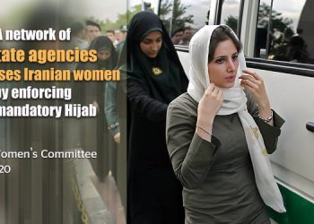 A network of 27 state agencies suppresses Iranian women by enforcing the mandatory Hijab