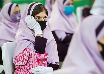 Re-Opening of Schools during the Third Wave of the Coronavirus in Iran, Endangers Lives of Millions of Children
