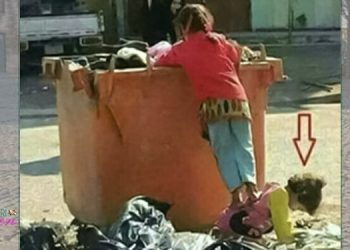 The bitter tragedy of child laborers is a consequence of poverty under the mullahs