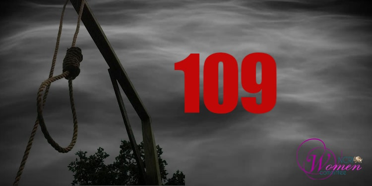 The number of women executed under Rouhani reaches 109