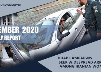 Monthly Report September 2020: Hijab Campaigns seek widespread arrests