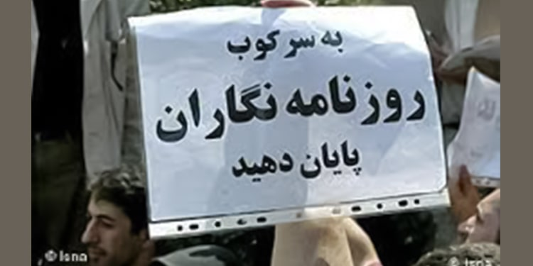 Persecution of journalists in Iran