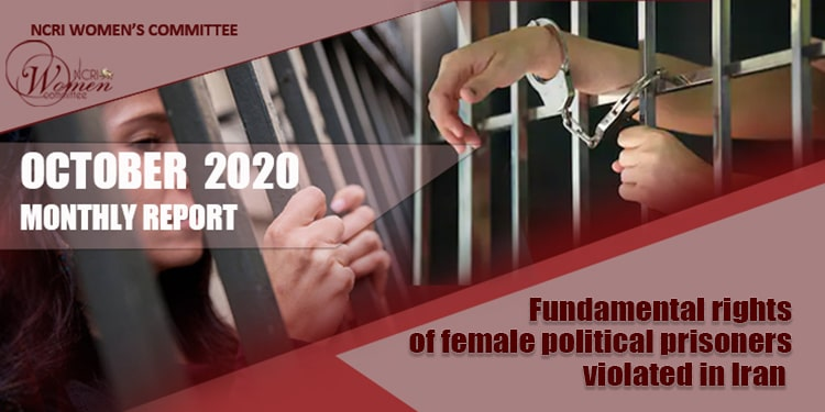 Fundamental rights of female political prisoners in Iran violated