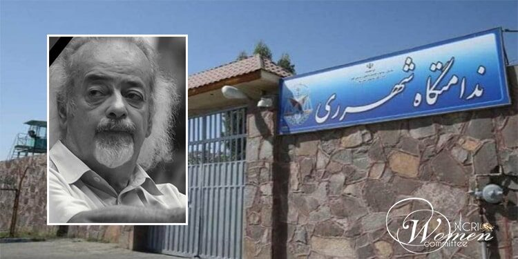 Statement by women political prisoners in Qarchak Prison on the Demise of Dr. Mohammad Maleki