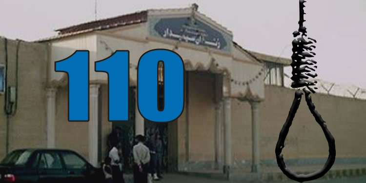 A woman executed in Sepidar Prison; 110th woman