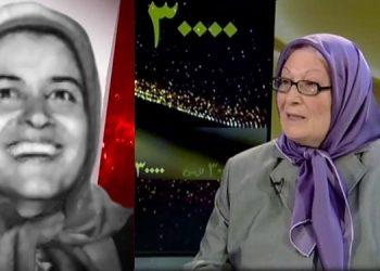Fatemeh (Razieh) Ayatollah-Zadeh Shirazi, a victim of 1988 massacre
