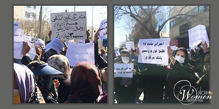 22 cities see protests by welfare recipients and pensioners in Iran