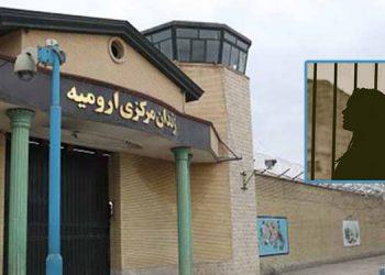 Urmia Prison authorities deny urgent treatment to a political prisoner