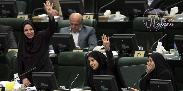 Iran's 11th Majlis Pushes for Marginalization of Women Through its Population Growth Plan