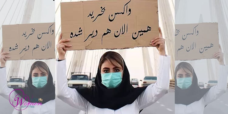 Last September, a member of Iran's COVID-19 taskforce said 164 doctors and nurses had passed away from the virus