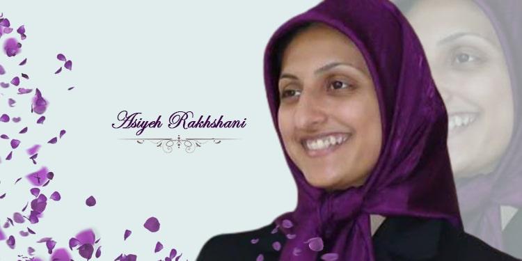 Asiyeh Rakhshani