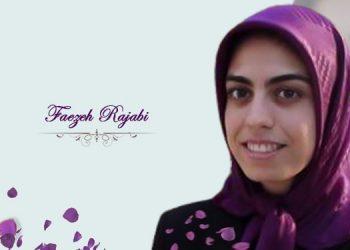 Faezeh Rajabi