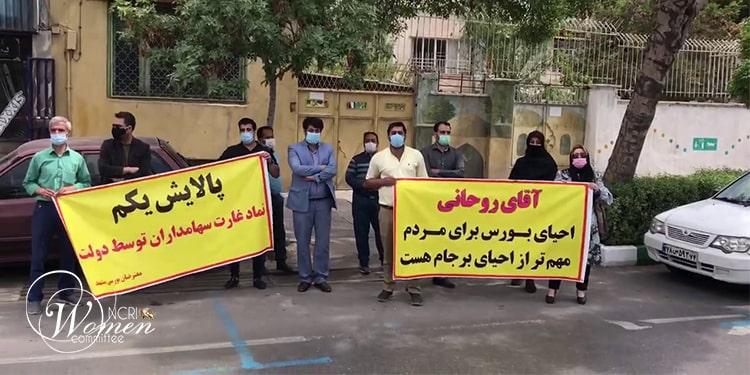 Protest by defrauded investors in Mashhad