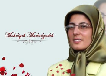 Mahdiyeh Madadzadeh