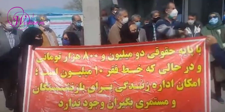 Iran retirees and pensioners hold 2nd nationwide protest