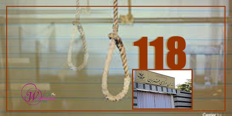 The 118th woman executed under Rouhani in the Central Prison of Qazvin