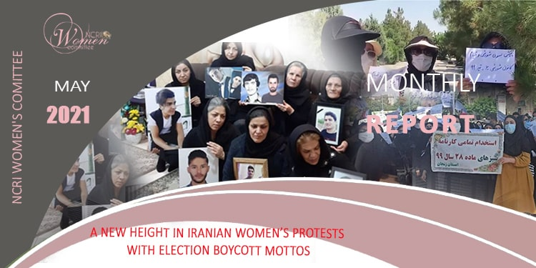 A new height in Iranian women's protests with election boycott mottos