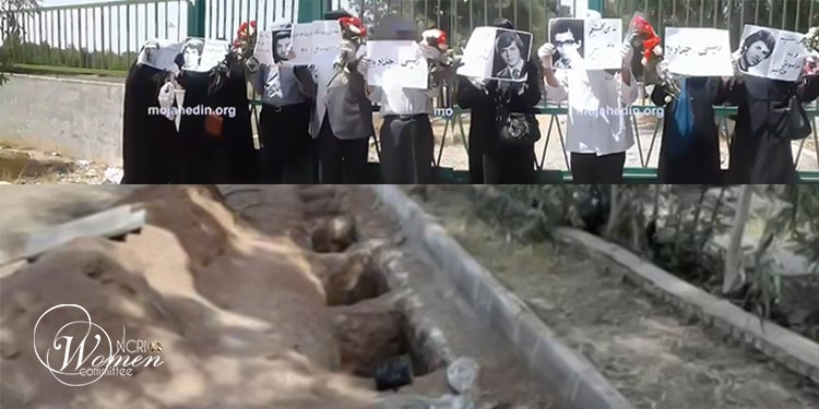 The families and mothers of the victims of the 1988 massacre hold protest in Khavaran