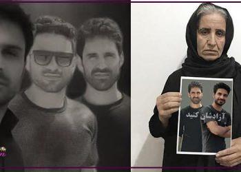Plainclothes agents brutalize Afkari family outside prison in Shiraz