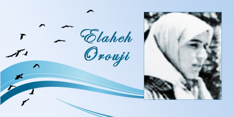 Elaheh Orouji