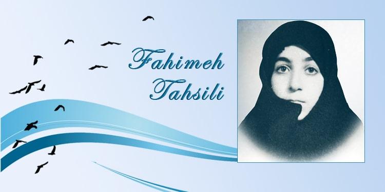Fahimeh Tahsili