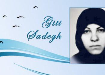 Giti Sadegh.en